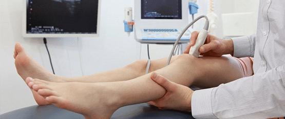 как сканируют вены